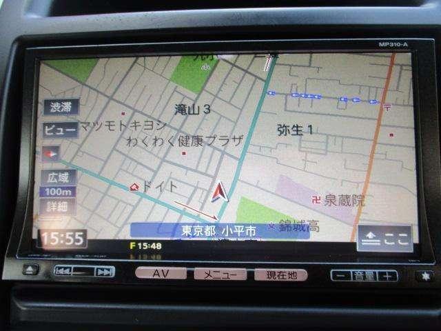 DT 20GT 4WD 純正メモリーナビ(4枚目)