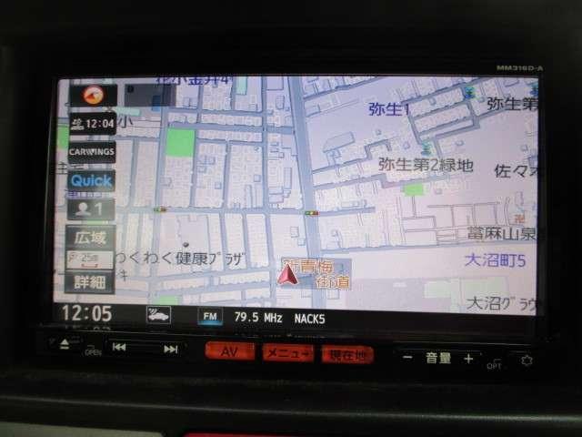 「日産」「NV100クリッパー」「コンパクトカー」「東京都」の中古車5