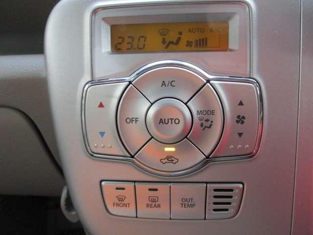 「日産」「NV100クリッパー」「コンパクトカー」「東京都」の中古車11