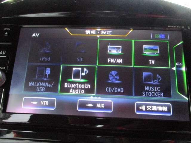 DVD・CD・SDカード再生・フルセグTV・ブルートゥース機能付☆