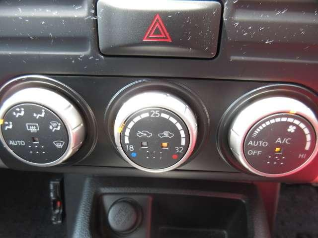 20Xt  4WD(12枚目)