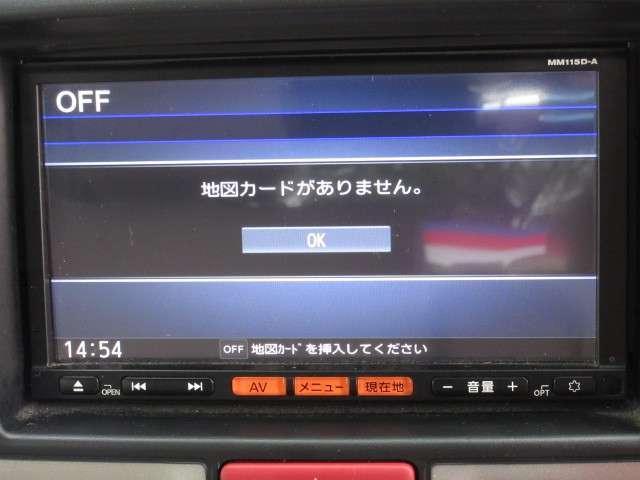 「日産」「NV100クリッパー」「コンパクトカー」「東京都」の中古車4