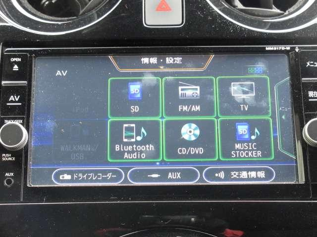 1.2 e-POWER X ブラックアロー(5枚目)