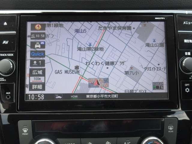 2.0 20Xi ハイブリッド 4WD(5枚目)