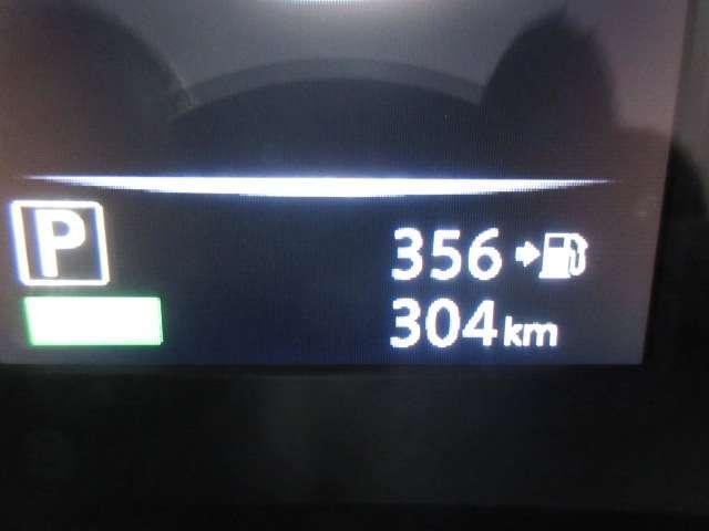 2.0 20Xi ハイブリッド 4WD(12枚目)