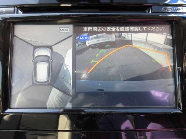 2.0 モード・プレミア ハイブリッド エマージェンシーブレーキパッケージ 4WD(5枚目)