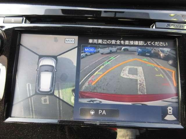 2.0 20Xtt エマージェンシーブレーキパッケージ 2列車 4WD(6枚目)