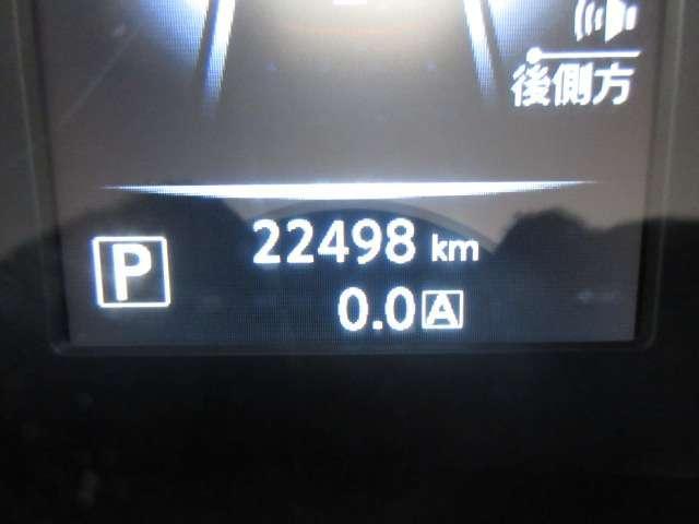 2.0 20Xtt エマージェンシーブレーキパッケージ 2列車 4WD(12枚目)