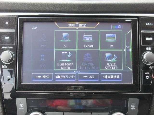 2.0 20Xi 2列車 4WD 全周囲モニター LEDヘッドランプ 衝突被害軽減システム メモリナビ Bカメラ アルミホイール 4WD ETC スマートキー アイドリングストップ ドラレコ キーレス ワンセグTV ABS ナビ/TV(5枚目)