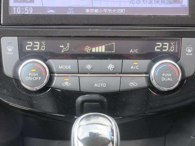 2.0 20Xi 2列車 4WD 全周囲モニター LEDヘッドランプ 衝突被害軽減システム メモリナビ Bカメラ アルミホイール 4WD ETC スマートキー アイドリングストップ ドラレコ キーレス ワンセグTV ABS ナビ/TV(9枚目)