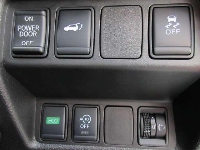 2.0 20Xi 2列車 4WD 全周囲モニター LEDヘッドランプ 衝突被害軽減システム メモリナビ Bカメラ アルミホイール 4WD ETC スマートキー アイドリングストップ ドラレコ キーレス ワンセグTV ABS ナビ/TV(11枚目)