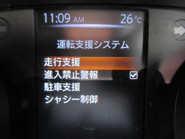 2.0 20Xi 2列車 4WD 全周囲モニター LEDヘッドランプ 衝突被害軽減システム メモリナビ Bカメラ アルミホイール 4WD ETC スマートキー アイドリングストップ ドラレコ キーレス ワンセグTV ABS ナビ/TV(13枚目)