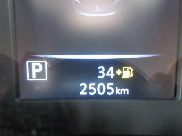2.0 20Xi 2列車 4WD 全周囲モニター LEDヘッドランプ 衝突被害軽減システム メモリナビ Bカメラ アルミホイール 4WD ETC スマートキー アイドリングストップ ドラレコ キーレス ワンセグTV ABS ナビ/TV(16枚目)