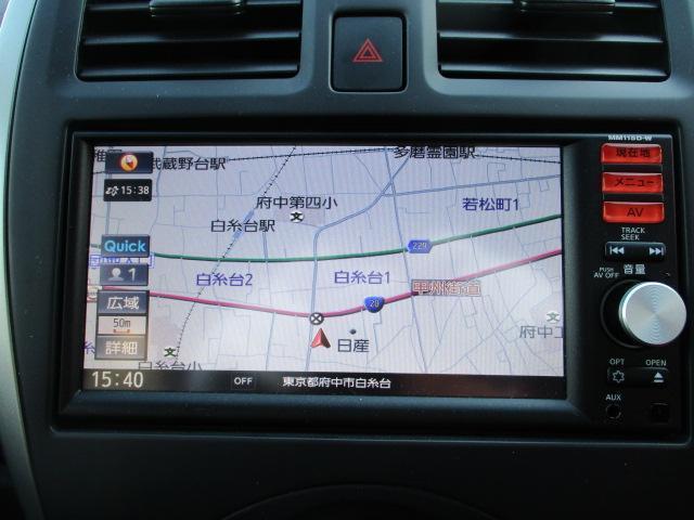 日産 マーチ S 当社試乗車アップ ナビ フルセグTV