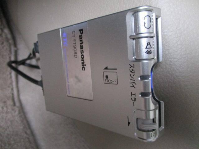 日産 ティーダ 15M HDDナビ