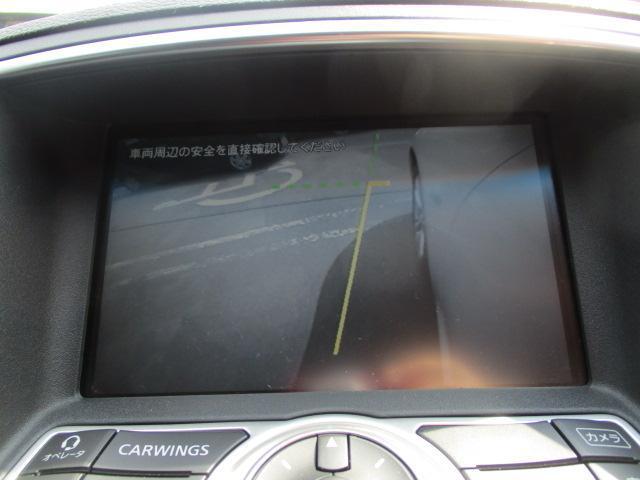 日産 スカイライン 250GT Type S パドルシフト
