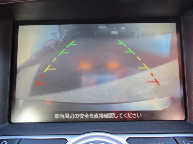 日産 スカイライン 250GT 純正HDDナビ
