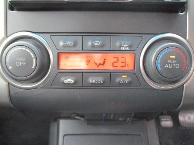 日産 ティーダラティオ 15G