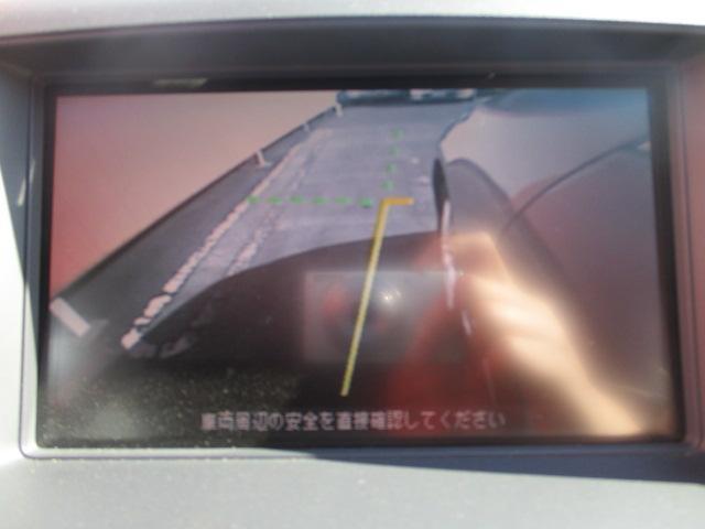 250GT バック&サイドカメラ プライバシーガラス(7枚目)