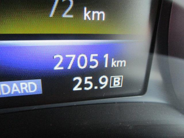 350GT HYBRID タイプP エマージェンシーブレーキ(20枚目)