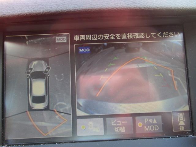 「日産」「スカイライン」「セダン」「東京都」の中古車5