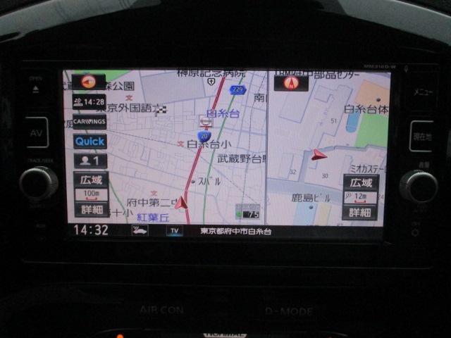 「日産」「ジューク」「SUV・クロカン」「東京都」の中古車4