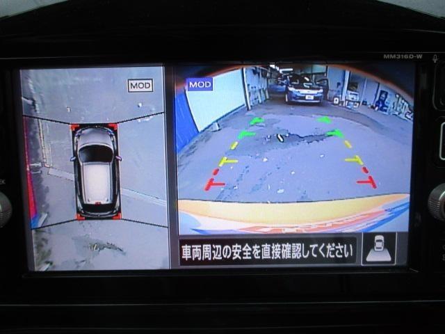 「日産」「ジューク」「SUV・クロカン」「東京都」の中古車6