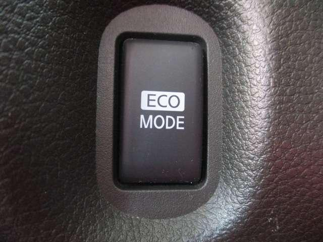 ECOモードで燃費にもお財布にもやさしい運転を!