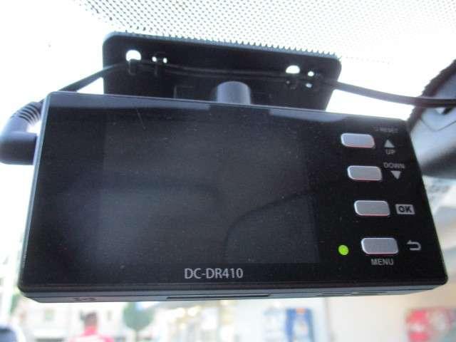 15Mオーセンティック 1.5 15M オーセンティック フルセグ付メモリーナビ バックカメラ(8枚目)