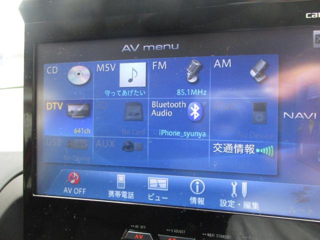 「マツダ」「CX-5」「SUV・クロカン」「神奈川県」の中古車18