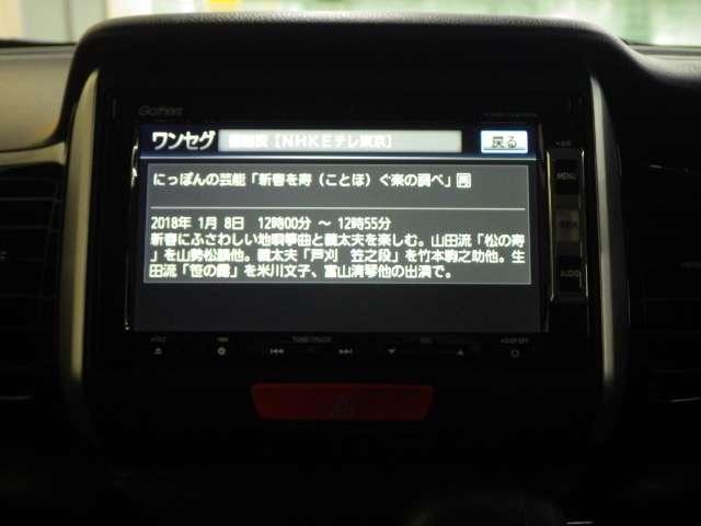 G・Lパッケージ ナビ リアカメラ TV ETC HID(7枚目)