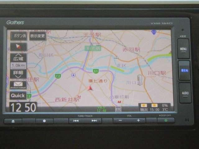 ホンダ フィット 13G・L ホンダセンシング メモリーナビ リアカメラ