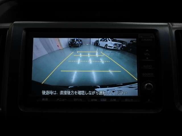 Z HDDナビエディション 禁煙 Rモニター フルセグ(6枚目)