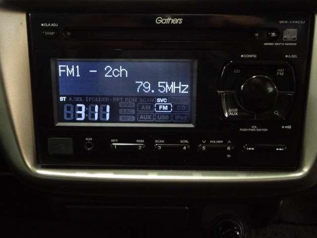 ベースグレード CD ETC 集中ドアロック ドアバイザ(3枚目)