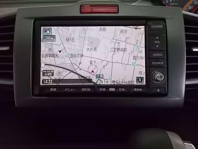 「ホンダ」「フリード」「ミニバン・ワンボックス」「東京都」の中古車3