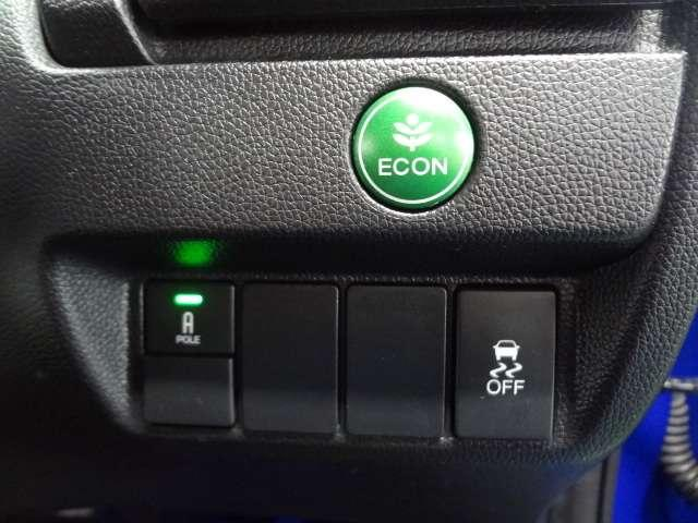 【E-CON】燃費効率の良い回転域へ自動で最適制御、エアコンも省エネ運転します!