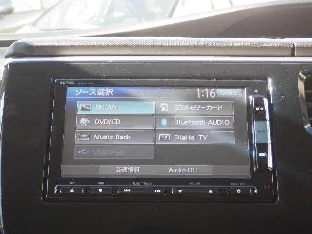 純正メモリーナビ装備!DVD・CD再生対応、ブルートゥースやipodなどの音楽プレーヤーが接続可能です!