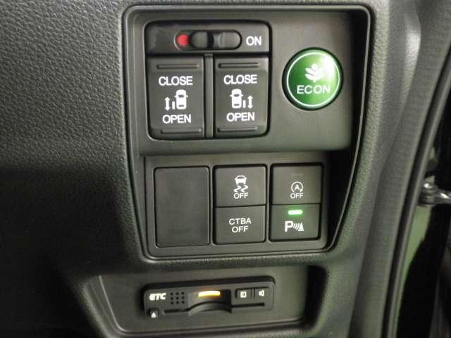 アブソルート ナビ  リア席モニター 後席用モニター AW 両側自動ドア LEDライト 記録簿 フルセグ ETC クルーズコントロール スマートキー CD 横滑り防止装置 アイドリングストップ キーレス メモリナビ(9枚目)