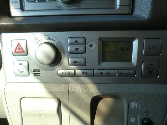 スズキ エブリイワゴン PZターボ 両側パワスラ 1年間走行無制限保証付
