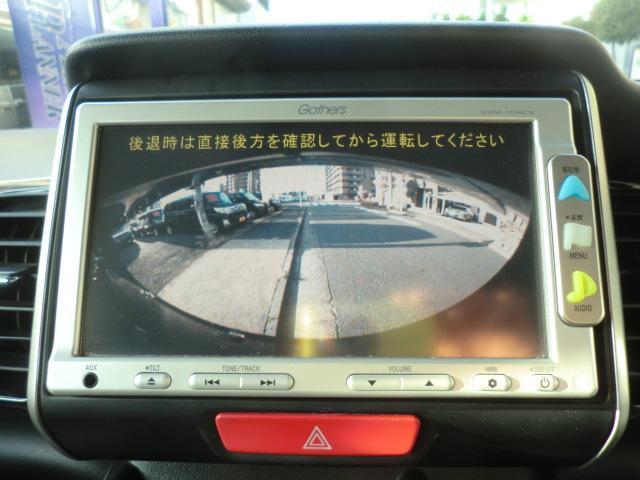 ホンダ N BOXカスタム G・ターボパッケージ 両側パワスラ 純正ナビ Bカメラ