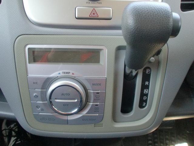 スズキ ワゴンR FXリミテッドII プッシュスタート スマートキー