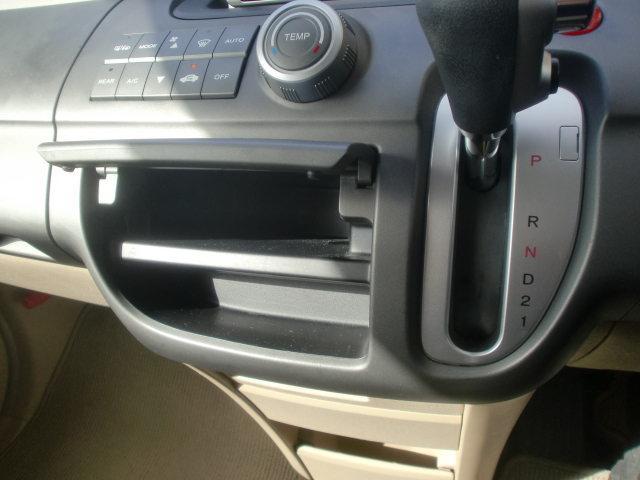 「ホンダ」「ステップワゴン」「ミニバン・ワンボックス」「東京都」の中古車22
