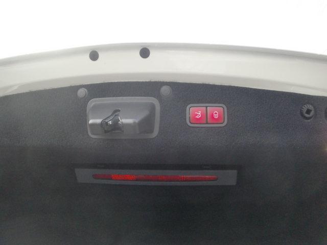 S400ハイブリッド エクスクルーシブ(15枚目)