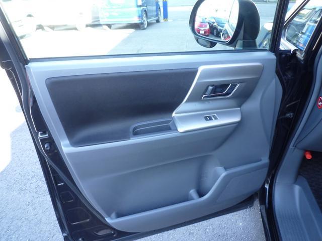 トヨタ ヴォクシー ZS煌II両側パワースライドドアパドルシフトHDDナビTV