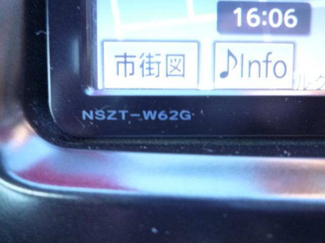 「トヨタ」「プリウスα」「ミニバン・ワンボックス」「東京都」の中古車48