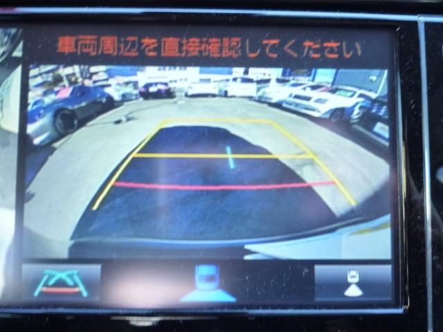 「トヨタ」「シエンタ」「ミニバン・ワンボックス」「東京都」の中古車57