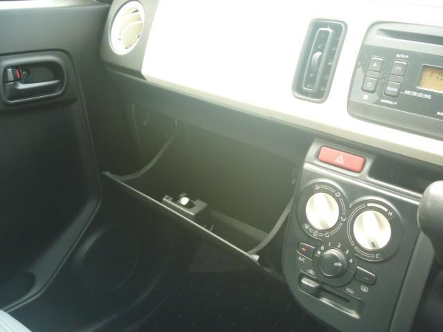 当店は全車無事故車だけを格安にてご提供しております!口約束ではなく納車時には当社の保証書を発行させていただいておりますのでご安心下さい。フリーダイヤル0120-50-1190