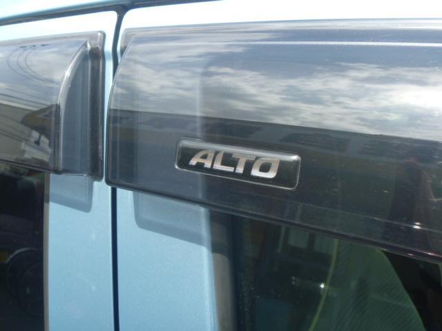 中古車選びはアフターフォローのしっかりしたサンキョウ自動車が安心です!修復暦車も販売しておりません。低走行車ばかりを取り扱っておりますので選びやすいところが大きな特徴なんです!0120-50-1190