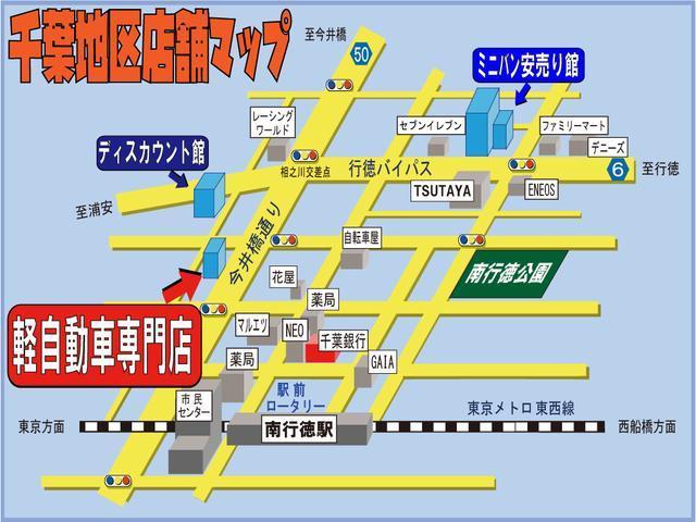 ジョインターボ 5速マニュアル ETC キーレス リアヒーター リヤシート(75枚目)