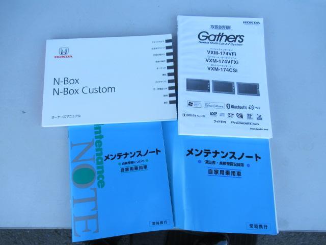 G SSパッケージ 純正ナビ 地デジ DVDビデオ バックカメラ ETC 両側パワースライドドア(18枚目)